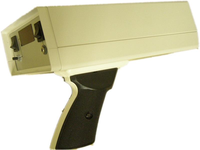 Mobiler Strahlenschutz